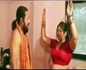 Sadhu baba ne maja liya from sadhu sant baba ki chudai video downloadn babi sex