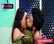 Jawani Biwi ki Chut ki Chudai - Hindi Hot Sex Film from sandhya rathi ki chut sex video com