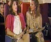 Huntress (1987) from افلام فرنسيه مدارس سكس 1987