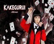 Squirt Teen Yumeko Becomes Your Pet In KAKEGURUI A XXX from ninja hattori yumeko kawai nude and naked